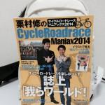 Photo 2014-06-03 20 41 02