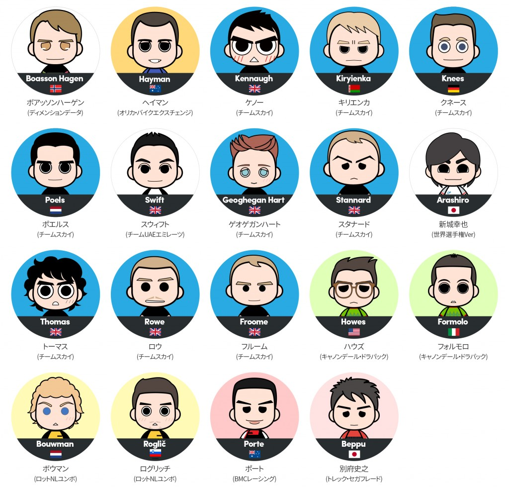 badge_lineup