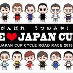 jc_flag_2015