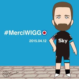 merci_wiggo